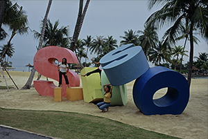 Sentosa Island/ Singapore, 2006